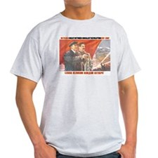 October Revolution Anniversary T-Shirt