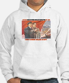 Glorious Soviet Homeland Jumper Hoody