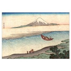 Two travelers with view of Mount Fuji Poster
