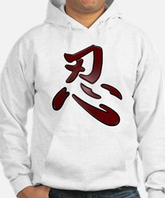 Unique Ninjitsu Jumper Hoody