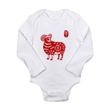 Funny Chinese new year Long Sleeve Infant Bodysuit