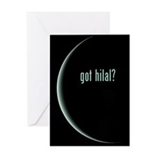 Cute Eid ul fitr Greeting Card