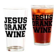 Cute Funny jesus Drinking Glass