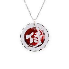 Samurai Kanji (White) Necklace