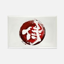 Samurai Kanji (White) Magnets