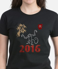 Year of The Monkey 2016 Tee