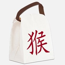 Chinese Zodiac Year of The Monke Canvas Lunch Bag