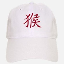 Chinese Zodiac Year of The Monkey Symbol Baseball Baseball Cap