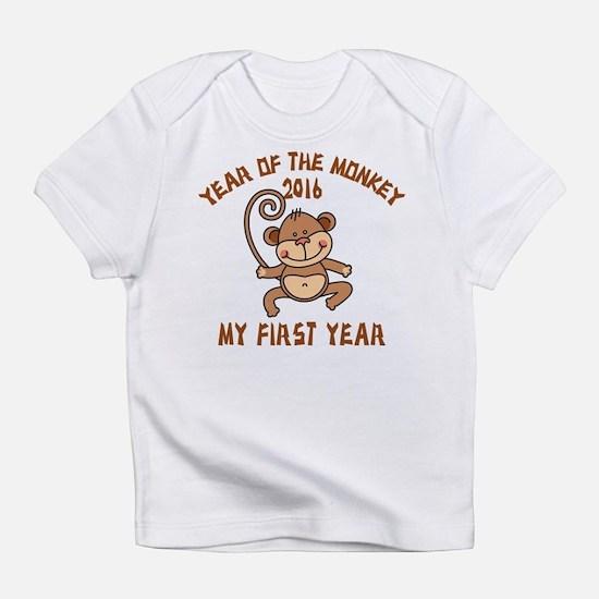 Born Year of The Monkey 2016 Infant T-Shirt