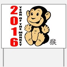 2016 Year of The Monkey Baby Yard Sign