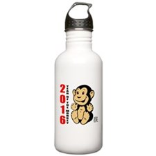 2016 Year of The Monk Water Bottle