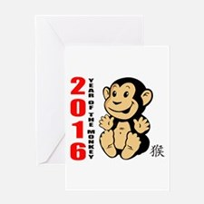 2016 Year of The Monkey Baby Greeting Card