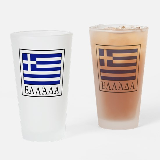 Funny Athens Drinking Glass