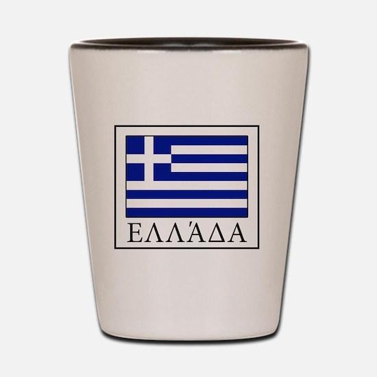 Funny Greece Shot Glass