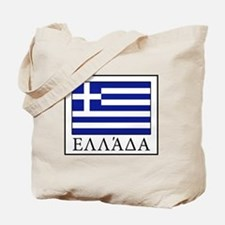 Cool Larissa Tote Bag