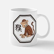 Cute Chinese Zodiac Monkey Mug
