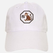 Cute Chinese Zodiac Monkey Baseball Baseball Cap