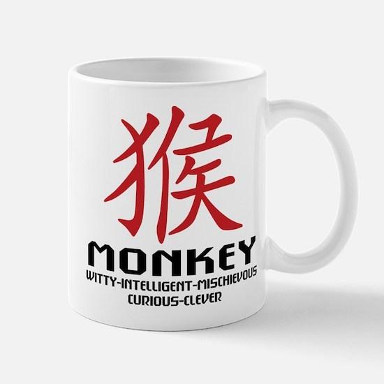 Chinese Zodiac Monkey Symbol Mug