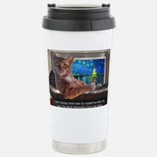 Most Interesting Cat Travel Mug