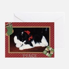 Peace Kitty Greeting Cards (Pk of 10)