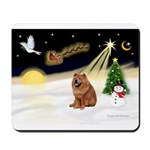 Night Flight/ Chow #2 Mousepad
