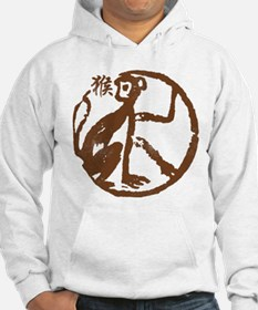 Chinese Zodiac Monkey Abstract Hoodie