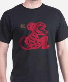 Chinese Papercut Zodiac Monkey T-Shirt