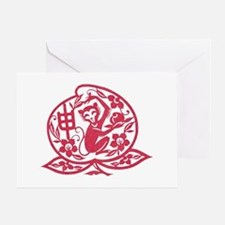 Chinese Papercut Zodiac Monkey Greeting Card