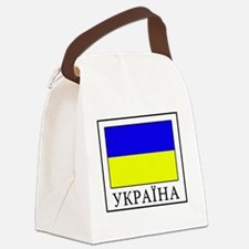 Cute Donetsk Canvas Lunch Bag
