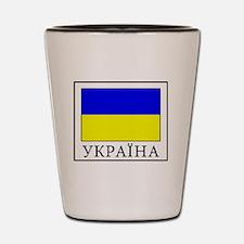 Cute Donetsk Shot Glass