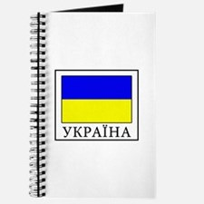 Ukraine Journal