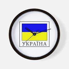 Ukraine Wall Clock
