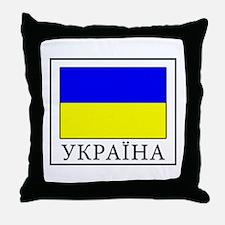 Ukraine Throw Pillow