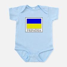 Ukraine Body Suit