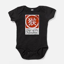 Unique Chinese symbol Baby Bodysuit