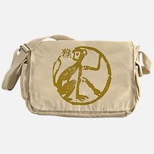 monkey115dark.png Messenger Bag