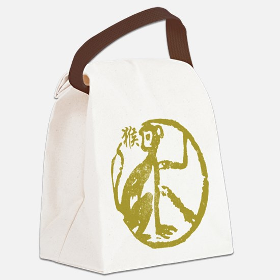 monkey115dark.png Canvas Lunch Bag
