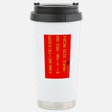 Cool Hong Travel Mug