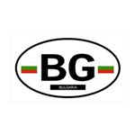BULGARIA.png Wall Decal