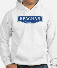 Red Square, Moscow, Russia Hoodie