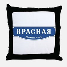 Red Square, Moscow, Russia Throw Pillow