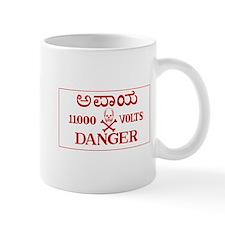 Danger 11,000 Volts, India Mug