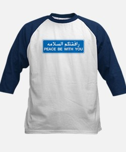 Peace Be With You, UAE Tee