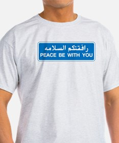 Peace Be With You, UAE T-Shirt