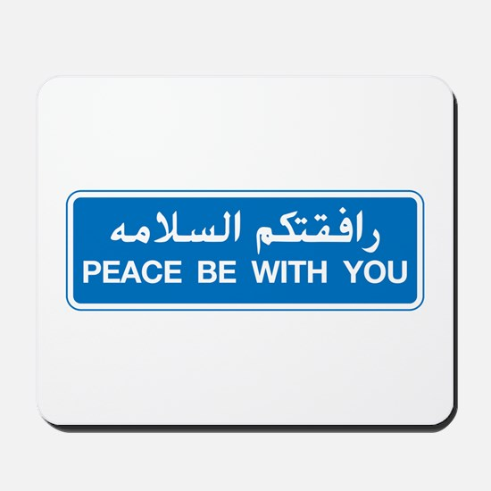 Peace Be With You, UAE Mousepad