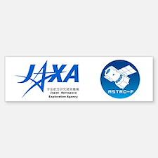 ASTRO F Logo Bumper Bumper Sticker