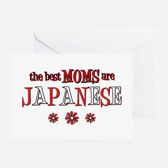 Japanese Moms Greeting Card