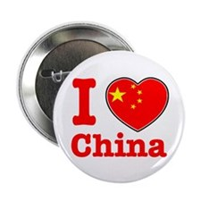 """I love China 2.25"""" Button (100 pack)"""