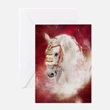 Circus Horse Greeting Card