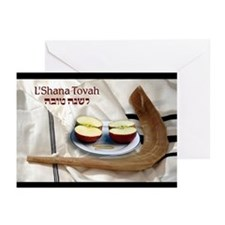 Rosh Hashanah w/ Shofar Greeting Cards (Pk of 20)